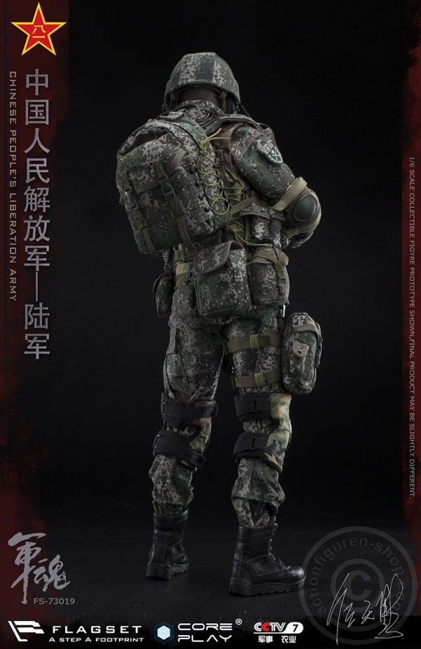 Camo Cloth for FLAGSET FS 73019 Chinese PLA Machine Gunner 1//6 Scale Figure 12/'/'