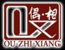 Ou Zhi Xiang