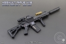Assault Rifle 416 - Dam Neck