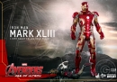 Avengers Age of Ultron - Mark XLIII