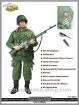 US Airborne Accessory Set 1