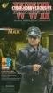 Oberst Max