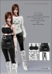 Female Knitted Outerwear Clothing Set