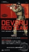 DEVGRU Red Team - Exclusive 2013