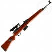 G43 Scharfschützengewehr