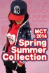 Spring/Summer Collection 2014 - I