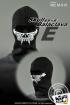 Skull Balaclava - Styl E