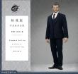 Klassischer 3-teiliger Anzug - blau