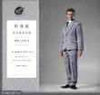Klassischer 3-teiliger Anzug - grau