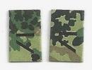 Bundeswehr Rangabzeichen - Gefreiter UA