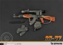 AK47 mit 1PN58