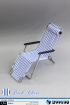 Deckchair - Liegestuhl - aus Metall