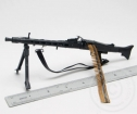 MG-42 w/ Accessorys