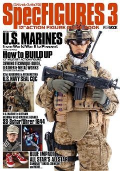 "SpecFigures 3 - 12"" Action Figure Guide Book"