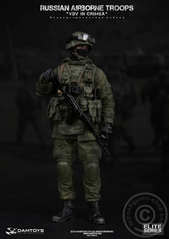 Russian Airborne Troops VDV in Crimea