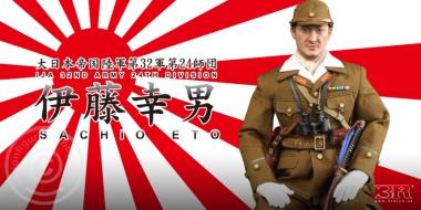 Sachio Eto - IJA 32nd Army 24th Division