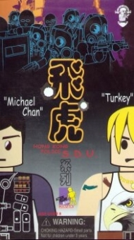 Michael Chan und Turkey