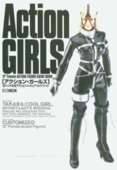 Action Girls 12' Female Action Figure Guide Book
