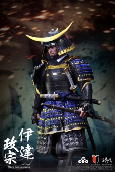 Date Masamune - Standard Version