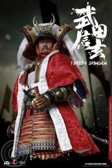 Takeda Shingen a.k.a. The Tiger of Kai (Standard Version)