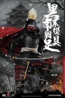 Black Cattail Armor of Oda Nobunaga - (Legendary Version)