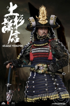 Uesugi Kenshin - The Dragon of Echigo - (Standard Version)