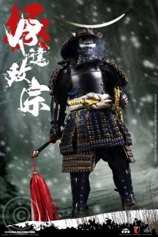 Date Masamune - Master Piece Version