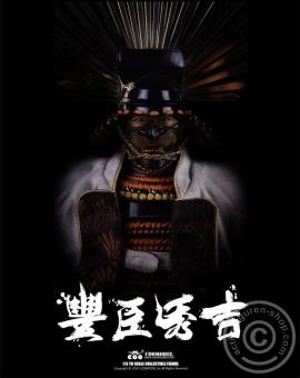 Toyotomi Hideyoshi (Masterpiece Version)