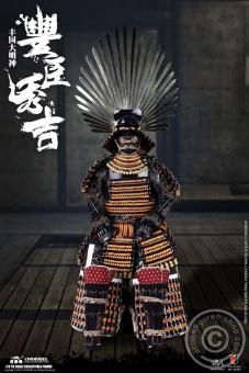 Toyotomi Hideyoshi (Magnum Opus Version)