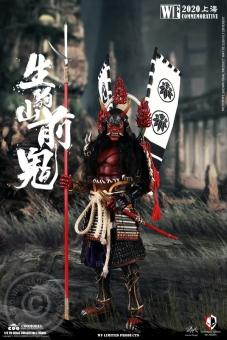 Zenki of Ikomayama - Nightmare Series - WF2020 Exclusive