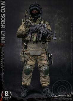 Russian Spetsnaz MVD - SOBR LYNX  - 8th Anniversary Edition