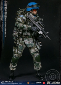 PLA UN Chinese Peacekeeper