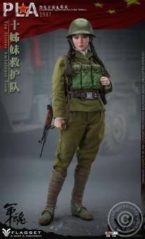 PLA - Ten Sisters Ambulance Team - 1987