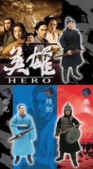 Hero - The Movie - 3 Figuren Set