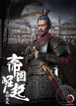 King of Qin (King Zhaoxiang of Qin) - Ying Ji - Di Zhou