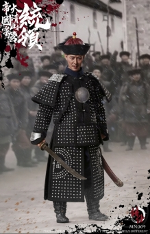 Shanziying Commander Pang Qingyun