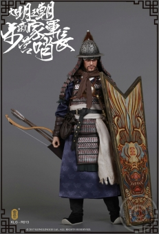 Ming Dynasty - Qi Troop - Walk Camp Guard Leader