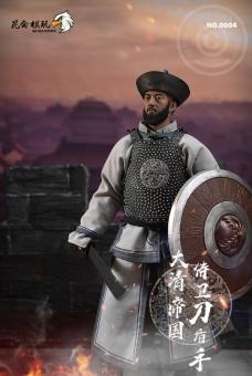 The Qing Empire Guard - Taiping Revolt