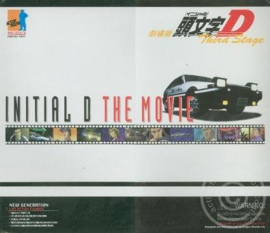 Initial D - Ryosuke & Takumi