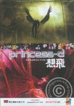Princess D - HK Exclusive