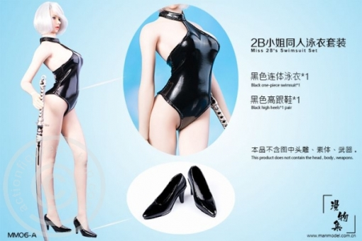 Female One Piece Swimsuit Set - schwarz