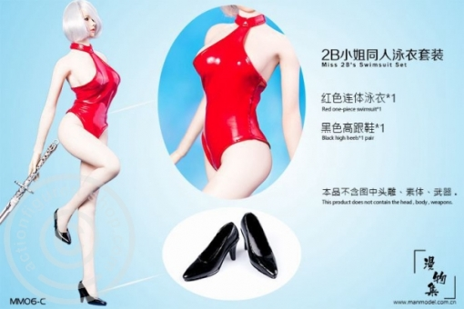 Female One Piece Swimsuit Set - red