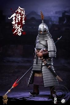 Jurchen Jin Dynasty Iron Pagoda - Standard Edition
