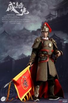 Qi Jiguang - Famous General of Ming-Dynasty