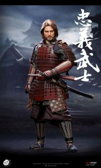 Devoted Samurai - Deluxe Version