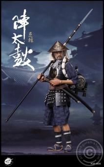 Ashigaru - Taiko Drum Soldier