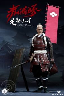 Ashigaru - Spear Soldier Figure - Deluxe Version