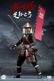 Ashigaru - Bow Soldier Figure - Deluxe Version