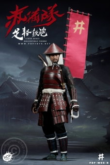 Ashigaru - Teppo Soldier Figure - Deluxe Version