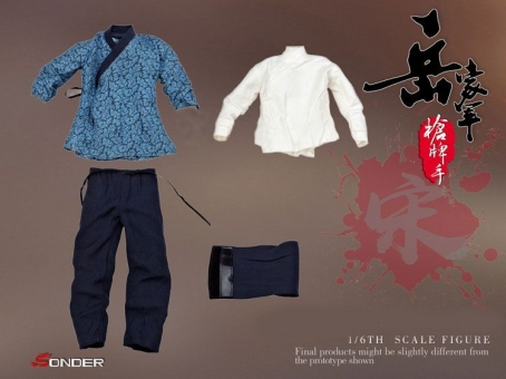 Ancient Chinese Male Cloth Set